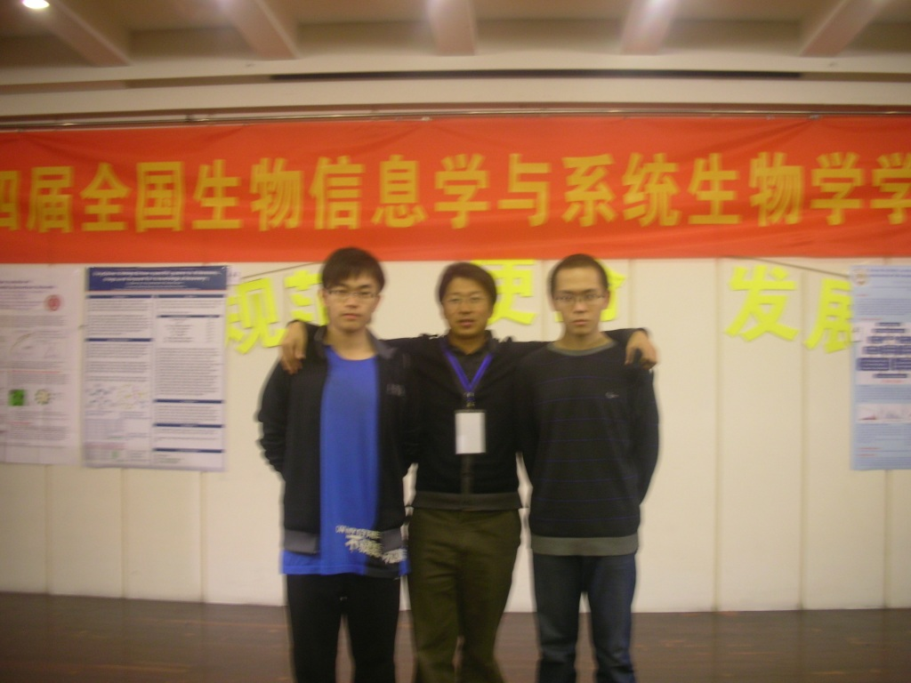 Qiu, Cui and Wang